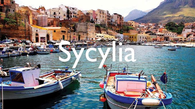 Sycylia Pogoda