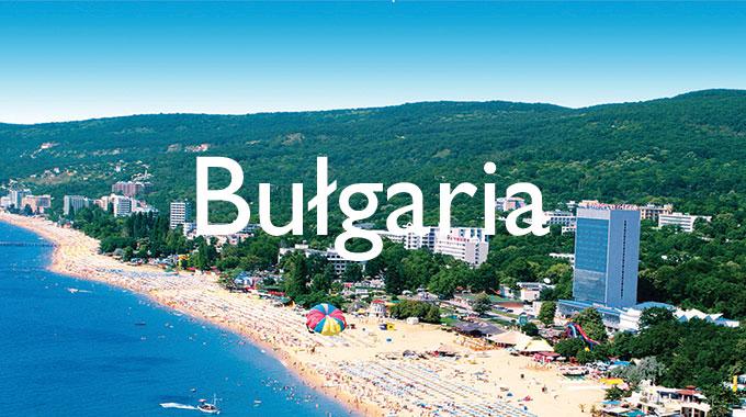 Bułgaria Pogoda