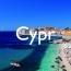 Cypr Pogoda