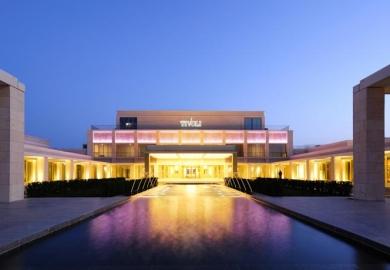 The Tivoli Victoria, Algarve, Portugalia